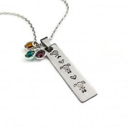My Children Bar Necklace
