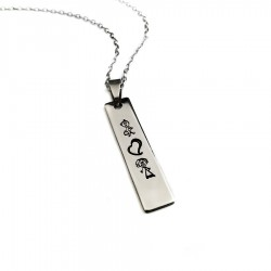 Stick Mom and Dad Bar Necklace